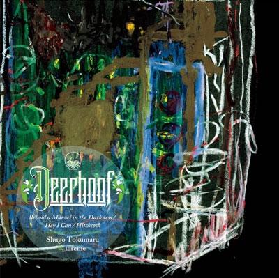 DEERHOOF / REMIX