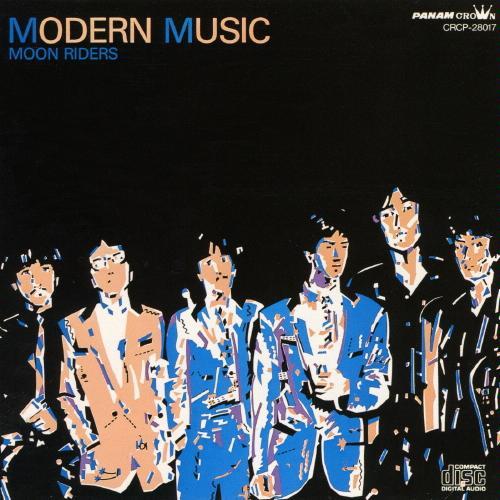 Moonriders / モダーン・ミュージック
